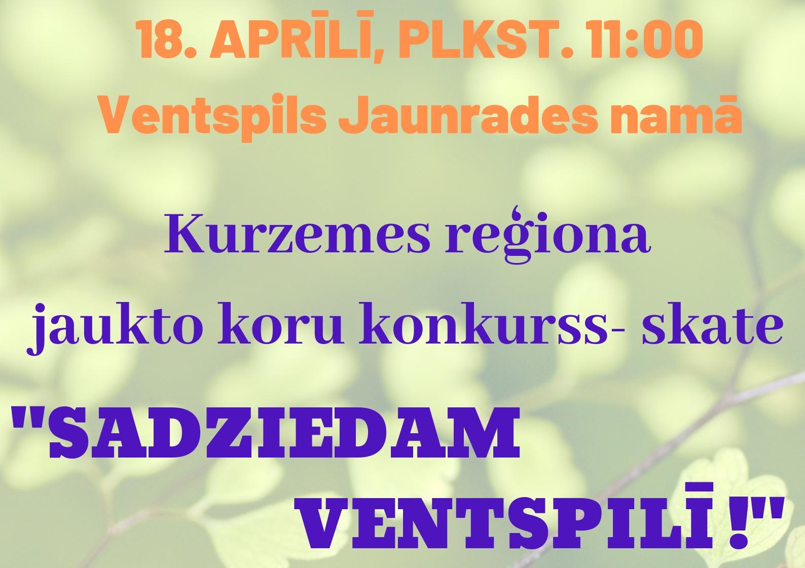 Jaukto_koru_konkurss_skate_kurzemes_reg.