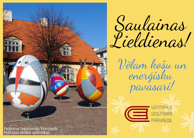 Priecīgas Lieldienas! 2019