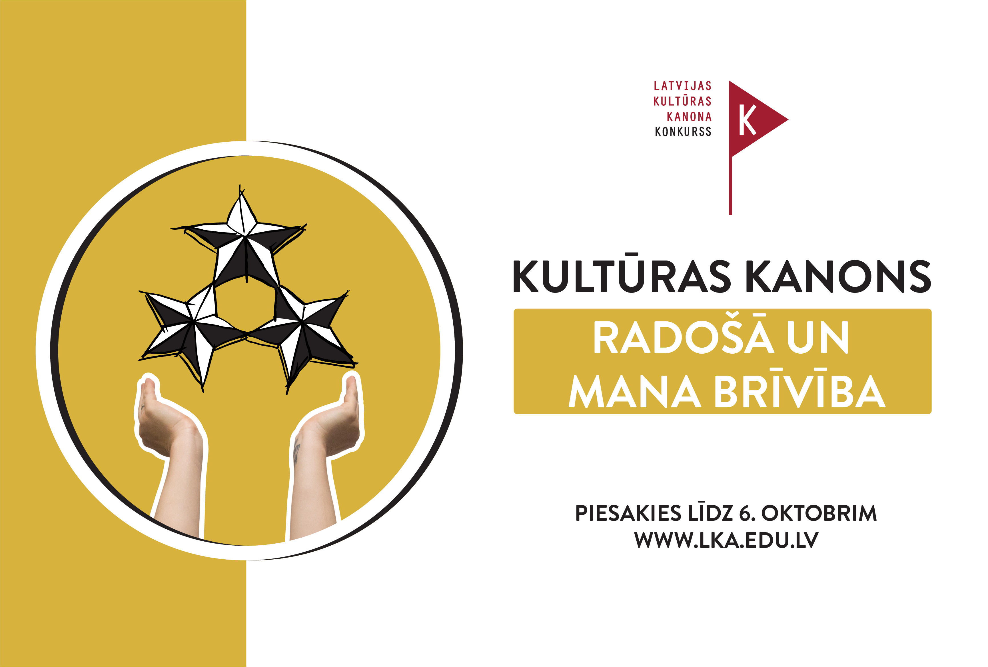 Vidusskolēni aicināti pieteikties Latvijas Kultūras kanona konkursam