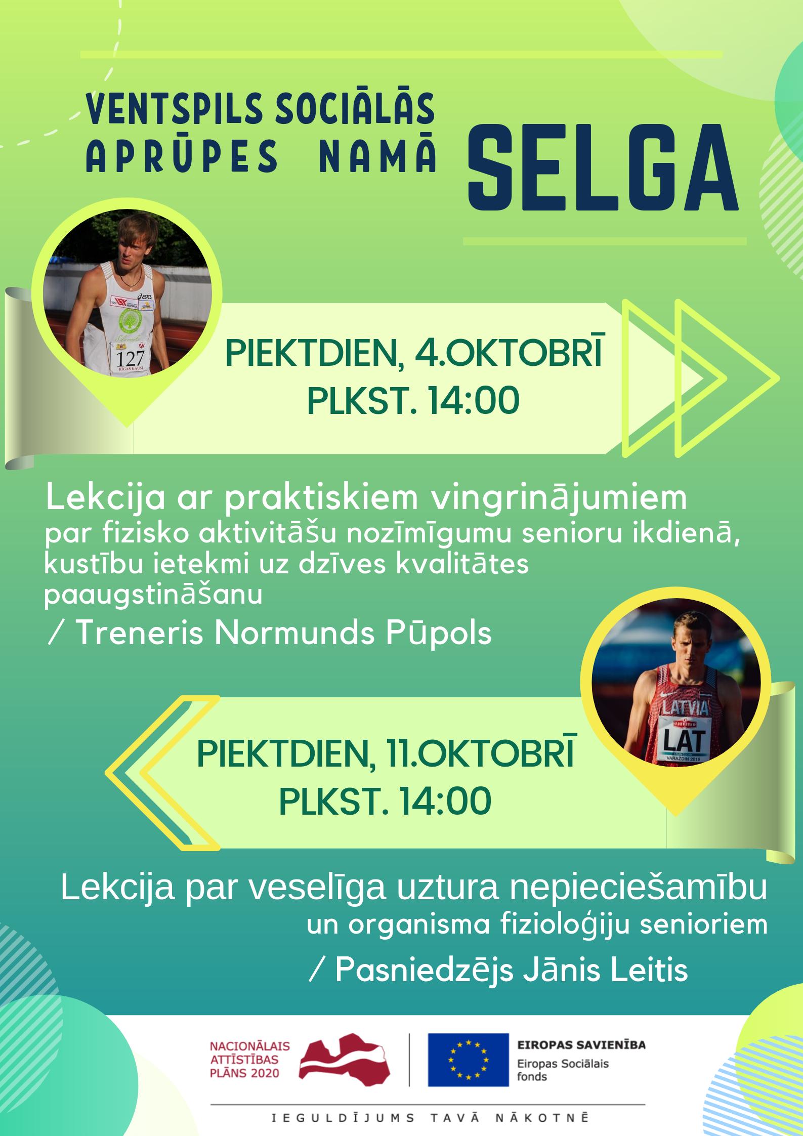 Selga_plakāts
