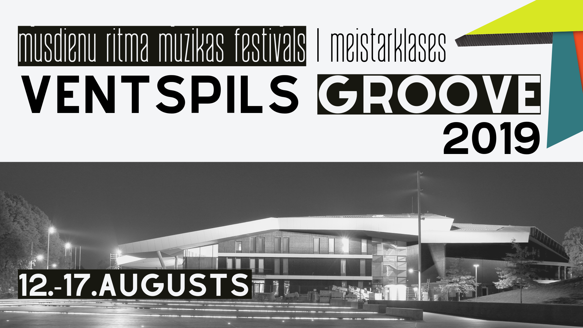 "Notiks festivāls ""Ventspils Groove 2019"""