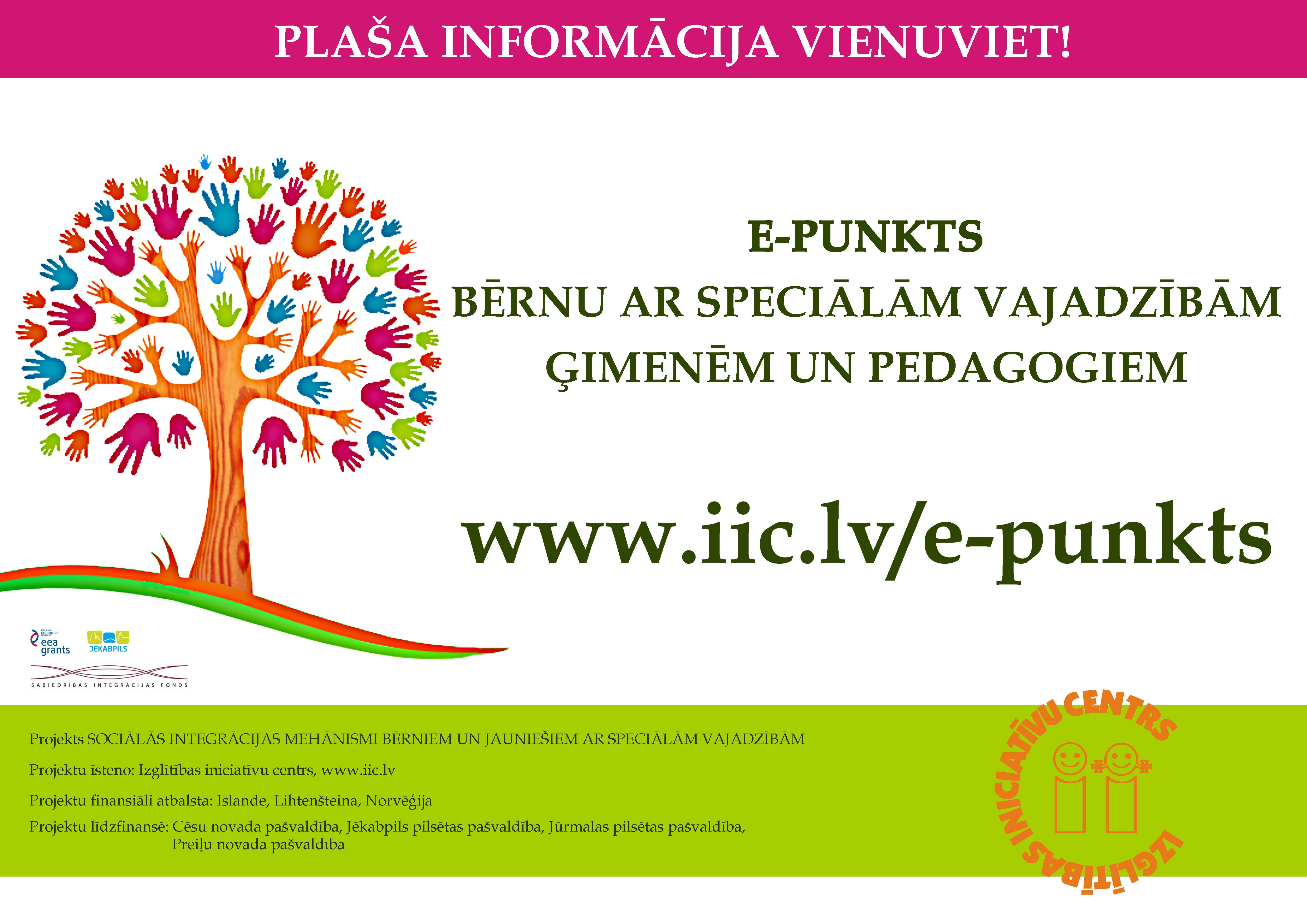 e-punkts_plakats