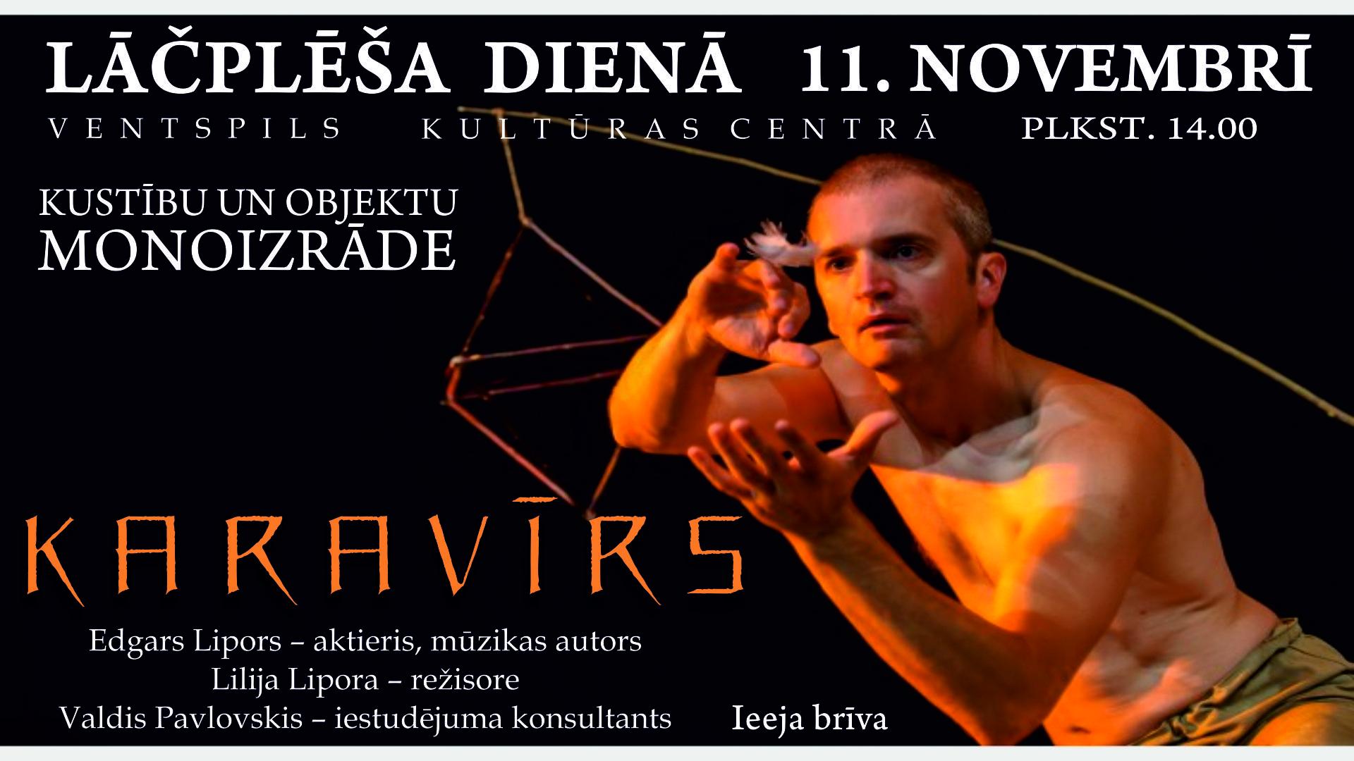 ekranam_karaviirs